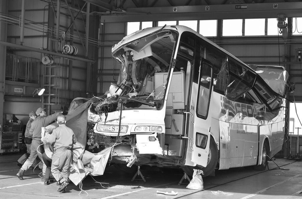 bus0303