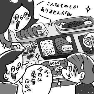 20150915_yome-shuto_41-2
