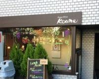 20150224 restaurant (14)