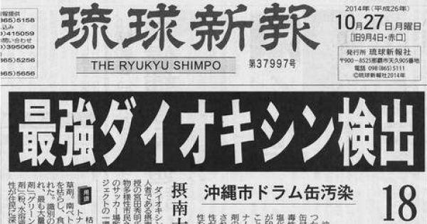2015081825 okinawa (10)