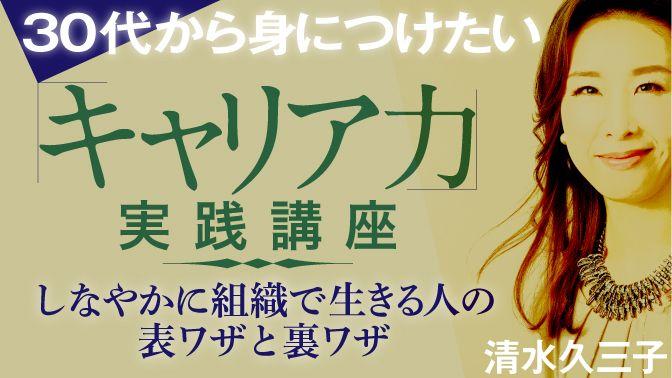 20160609toyokeizai_3