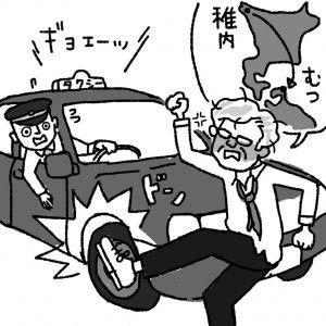 0715_議員1