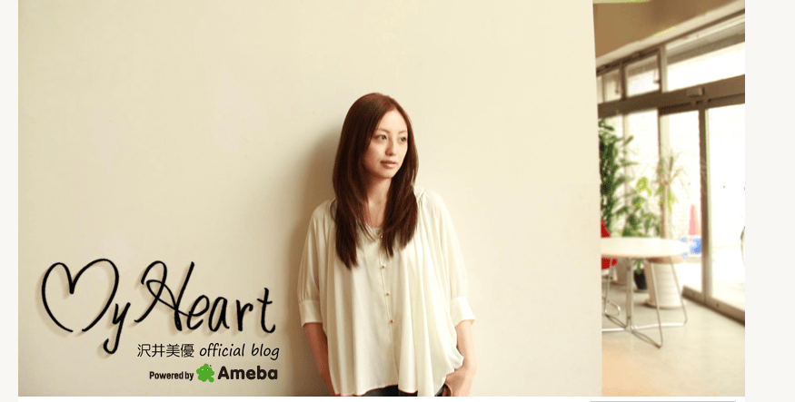 沢井美優ブログ