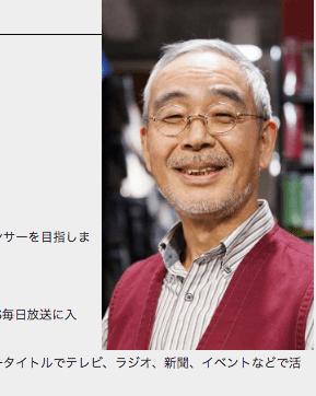 20160802gotouchi