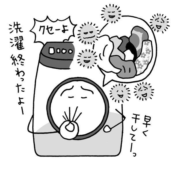20150623_tsuyu_4