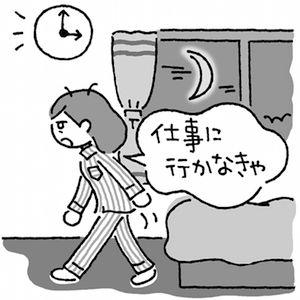 20150317_ninchisho_3