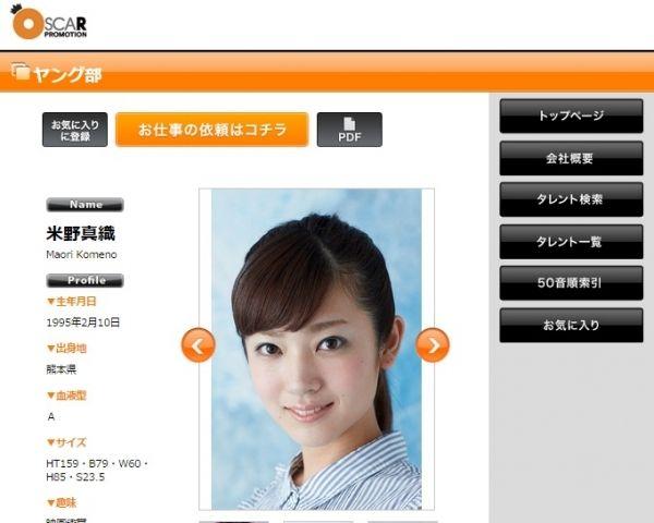 20150521 PRIME tokio (2)