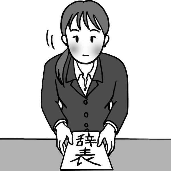 20160216_kakuteishinkoku