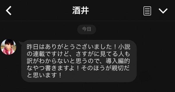201507 sakaisakai (1)
