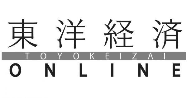toyokeizaionlinelogo