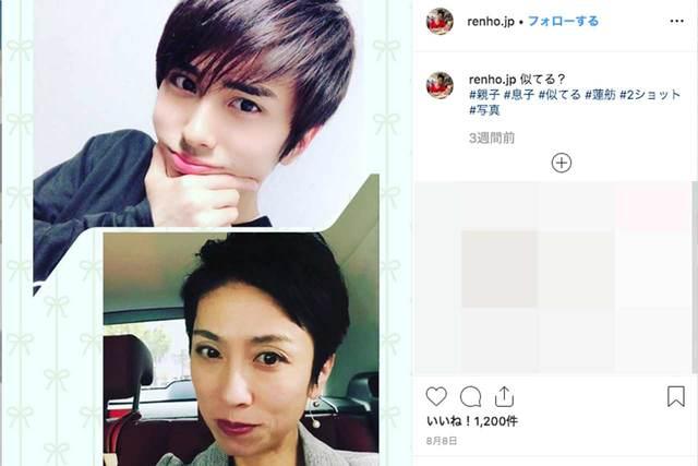 「私の子育ては完璧だから」蓮舫インスタで自慢の息子・村田琳が俳優デビュー、青山学院での華麗なる交友関係