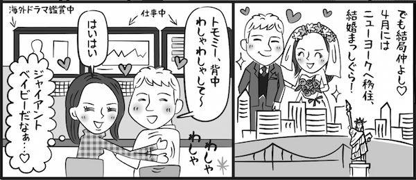 20150217_manga1-6