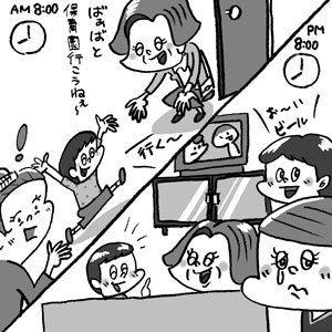 20150915_yome-shuto_42-1