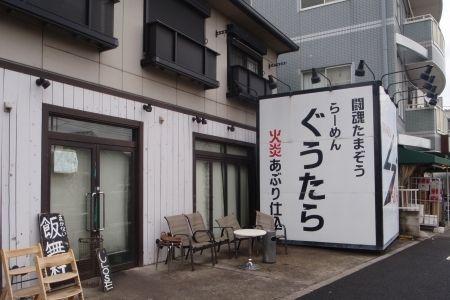 20150324 kakosama (8)