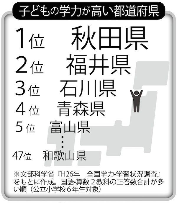 20150421_kenmin_2-1