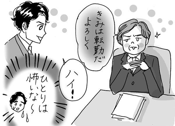 konkatsu_4